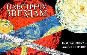 Экзюпери_сайт_1