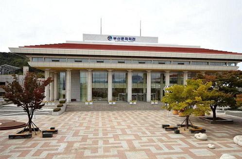 Culturalcenter_busan