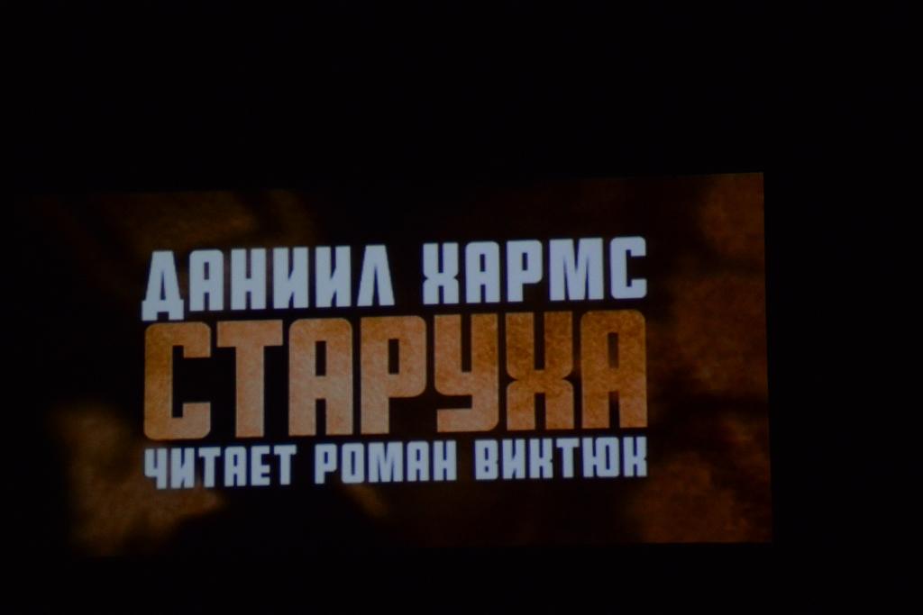 Гастроли_Баку_9