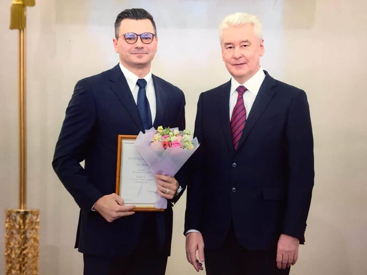 Александр Дзюба и Сергей Собянин